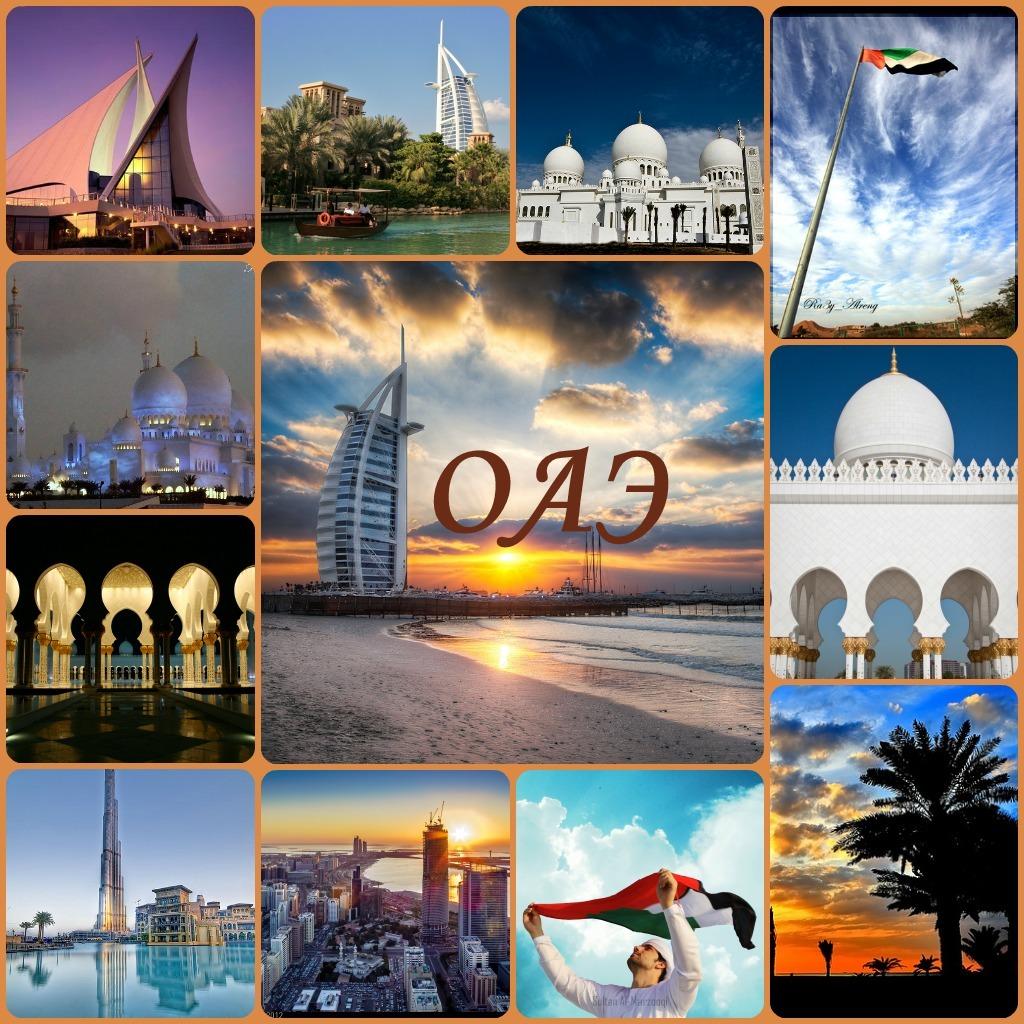 ОАЭ курорты для отдыха